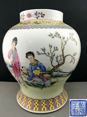 Large Impressive 20th Old Chinese Hand painted famille rose vase  - 25cm