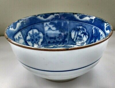 Vintage oriental Japanese blue white scenic brown rimmed rice bowl