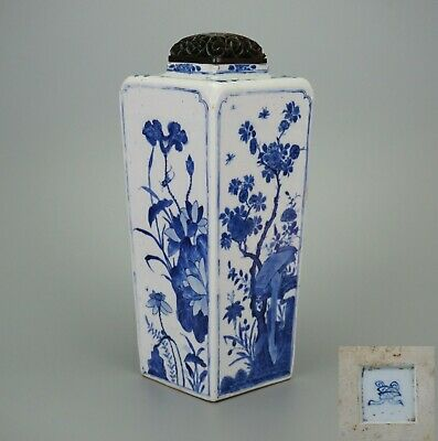 A Beautiful Chinese Blue and White Porcelain Square Vase and Wooden Cover