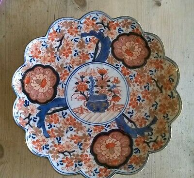 19th c Imari charger attractively fluted with 14 lobes