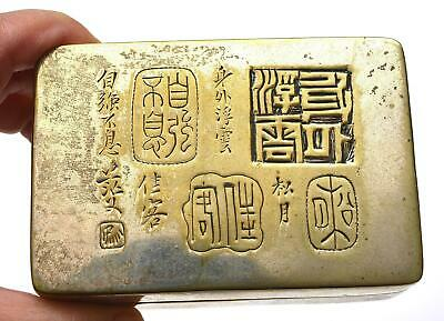 1940's Chinese Paktong Baitong White Copper Brass Scholar Ink Box Calligraphy