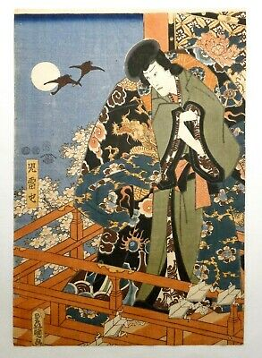 Utagawa Kunisida (Japan) 1786-1865 Ukiyo-E Color Woodblock Print Of Kabuki Actor