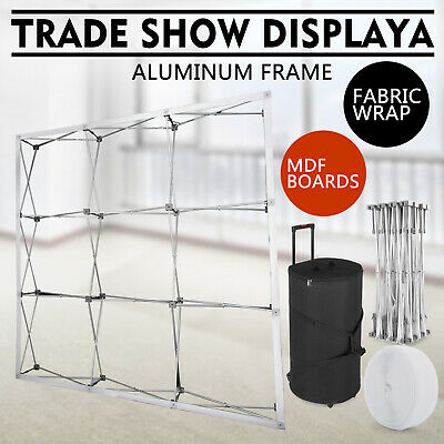 8x8' Tension Fabric Backdrop Booth Frame Straight Pop Up Display Stand Frame