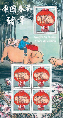 H01 France 2019 Year of the Pig Chinese New Year of Pig MNH