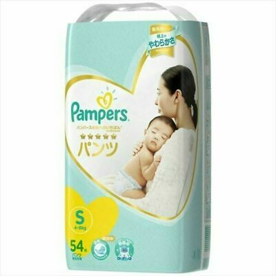 Pampers Best for the Skin Pants Super S - 54 Pack