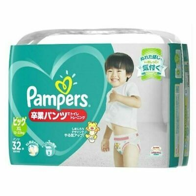 Pampers Graduation Pants XL - 32 Pack