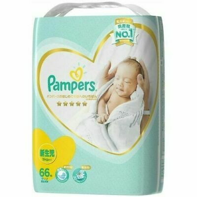 Pampers First Skin Tape Newborns - 66 Pack
