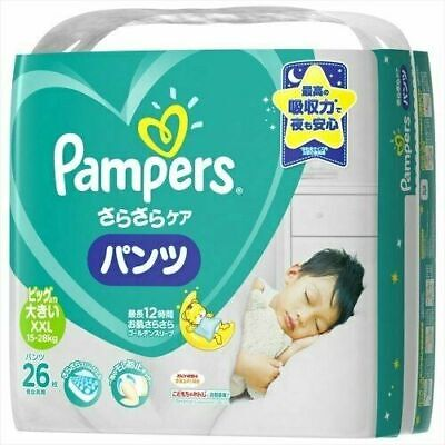 Pampers Pants Size XXL - 26 Pack