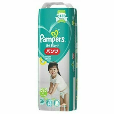Pampers Pants Size XL - 38 Pack