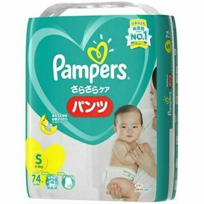 Pampers Pants Size S - 74 Pack