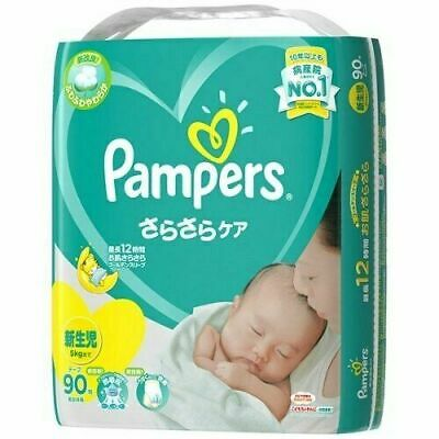 Pampers (Tape) Size Newborns - 90 Pack
