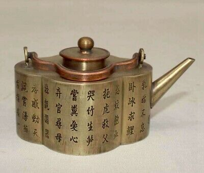 Ancient Collectable Miao Silver Carve Chinese Characters Flower Usable Tea Pots
