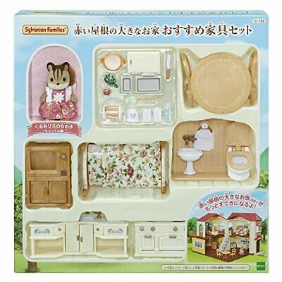 Sylvanian Families room set big red house recommended furniture set of roof