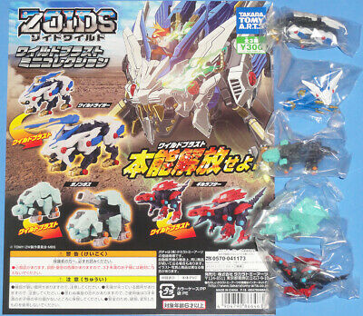 All 3 Types Set Full Completed Zoid Wild Wild Blast Mini Collection