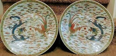 large mirrored Chinese jiaqing Famille rose porcelain chargers, dragon & phoenix