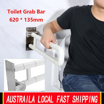Adjustable Toilet Rail Support Aid Handle Frame Mobility Supports Safety Rail AU