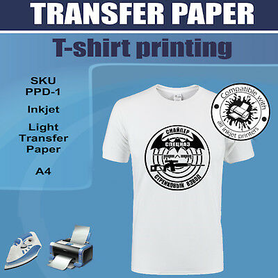 A4 Iron On T Tee Shirt Transfer Paper for Light Fabric - For Inkjet Printer