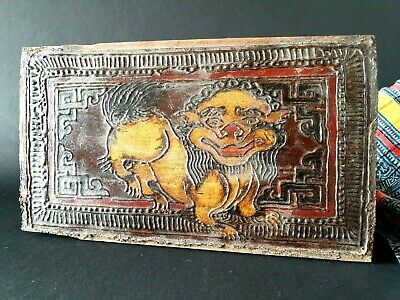 Old Chinese Foo / Fu Dog Wooden Panel (Left) …beautiful collection piece