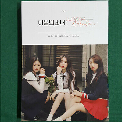 [Pre-Owned/ No Photocard] Loona & YeoJin Monthly Girl Loona No.4 - CD/ Booklet