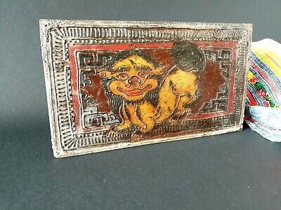 Old Chinese Foo / Fu Dog Wooden Panel (Right) …beautiful collection piece