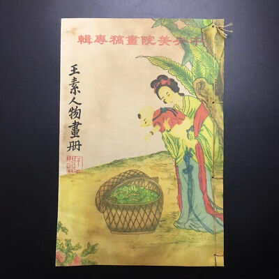 Chinese xuan paper picture album (wang su's character picture album).