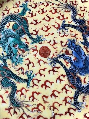 Chinese Plate Beautifully Painted