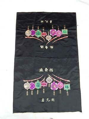 Antique Chinese Hand Embroidery Silk Panel 95X61cm (X798)