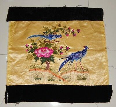 Antique Chinese Hand Embroidery Silk Wall Hanging Tapestry/Panel 58X57cm (X538)