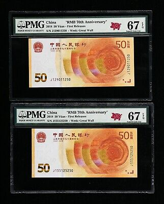 "2 Zhang CHINA  70th Anniversary"" 50 Yuan  PMG 67 J129011250 J155125250"