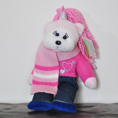 NEW Victoria the Big Sister Bear - Beanie Kid Collectable