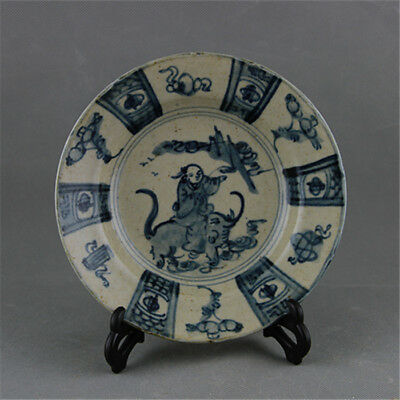 antique Blue and white porcelain in the Ming dynasty in ancient China A