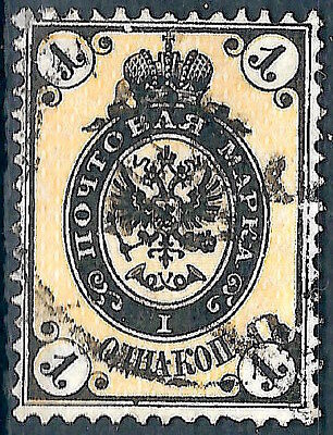 Imperial Russia #19, used - 1866 - 1 kop