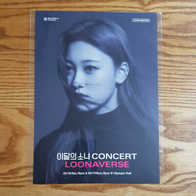Choerry Mini Poster Loonaverse Concert Official MD Loona Monthly Girl Kpop