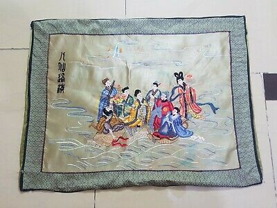 Antique Chinese Figurative Silk Hand Embroidered Wall Hanging Panel 80x61cm
