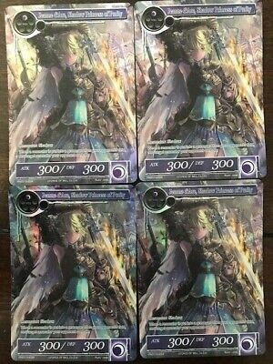 Force of Will 1x Jeanne d/'Arc Shadow Princess of Purity  NM PR 2015-034 FOW