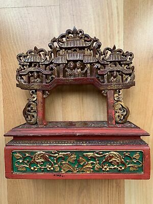Fine Chinese Qing Period Carved Gilt Wood Antique Shrine