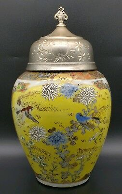 Exquisite Antique Japanese Imperial Yellow And Blue Satsuma Earthenware Jar Vase