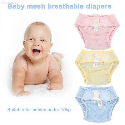 EE4B Breathable Toddler Training Summer Solid Color Baby Nappies Briefs Diaper
