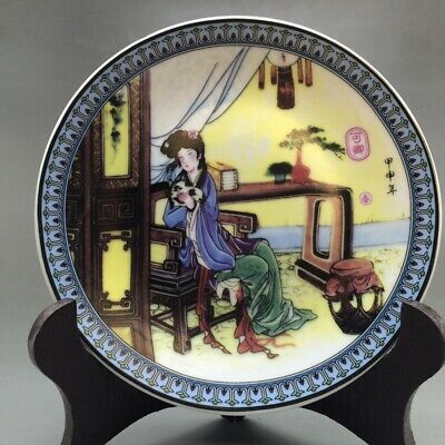 Ancient Chinese ceramics hand-painted women - plate