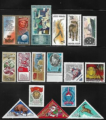 Russia Soviet Union USSR SSSR 100 different MNH stamps see 4 scans #10
