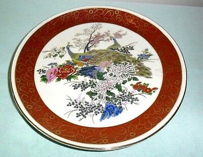 Satsuma Japan Peacock Plate