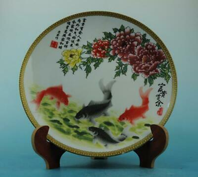 Chinese old porcelain famille rose goldfish pattern plate /qianlong mark 25 b02