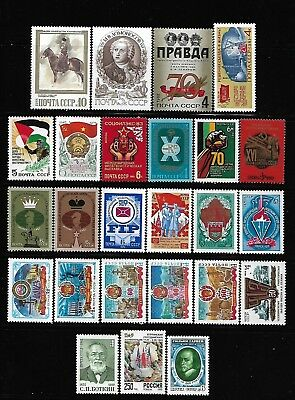 Russia Soviet Union USSR SSSR 50 different MNH stamps see 2 scans #5