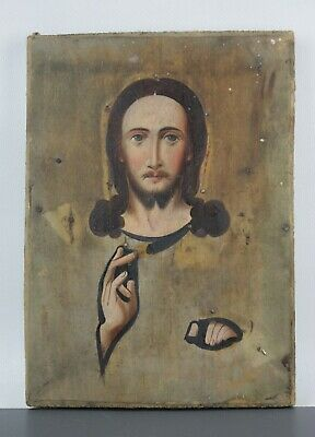 antique Icon Jesus Christ with sphere Russian Empire Oil Wood 233x167mm