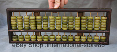"""14"""" Old China Huanghuali Wood Jade Carving Palace Bead Counting Frame Abacus"""