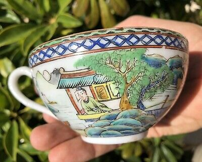Exquisite 19c. Chinese Porcelain Famille Rose Hand Painted Canton Cup