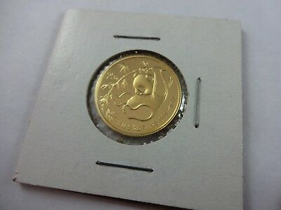 Rare Proof Like 1985 1/4 oz 25 Yuan .999 Fine Gold China Chinese Panda Coin
