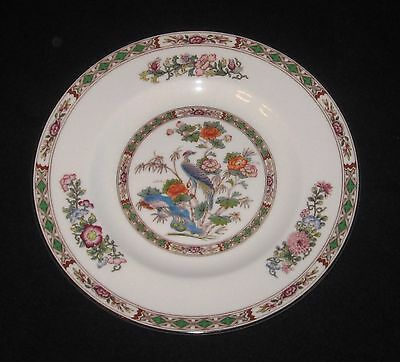 "8"" Salad Plate WEDGWOOD KUTANI CRANE 1971 excellent condition R4464 Lunch"