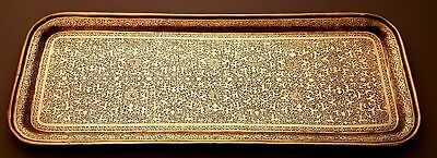 Beautiful Fine Quality Antique Persian Qajar Islamic Hand Chased Brass Tray