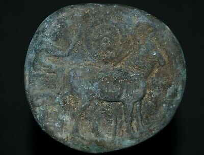 Ancient Roman Bronze Pendant. Ox Animal Chariot under the Sun, circa 150-250 Ad.